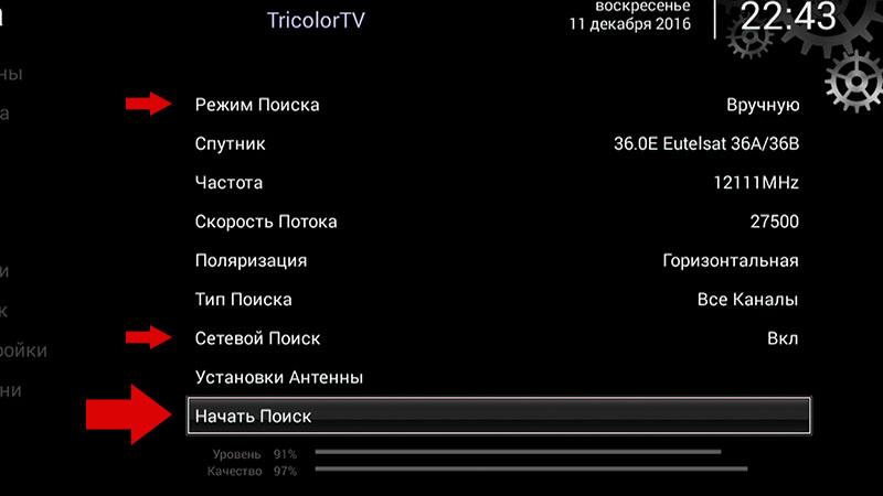 частоты и коды на порно каналы
